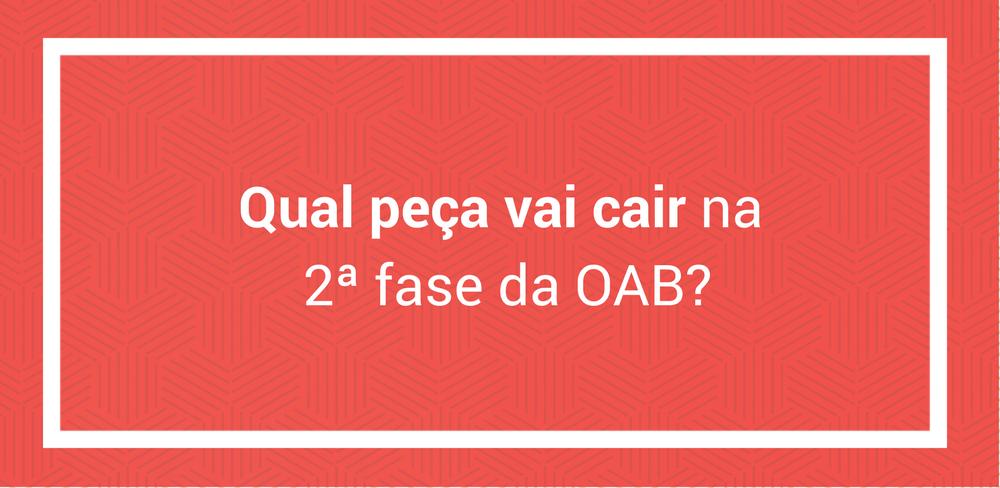 Qual peça vai cair na 2ª fase da OAB?